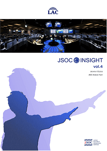 JSOC INSIGHT vol.4