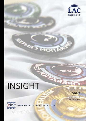 JSOC INSIGHT vol.9