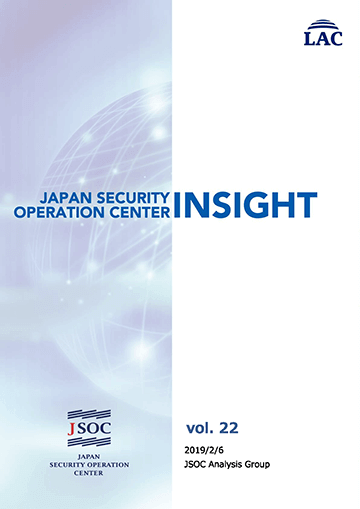 JSOC INSIGHT vol.22