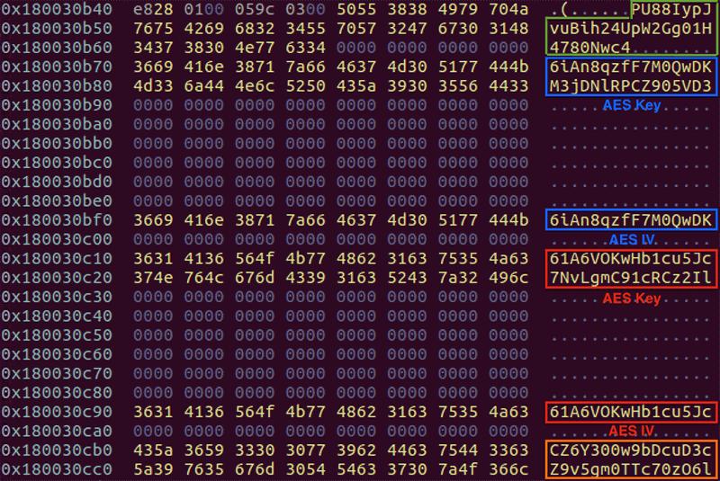 SigLoaderにハードコードされている暗号化キー