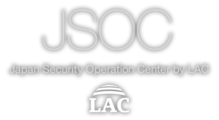 JSOC Japan Security Operation Center by LAC
